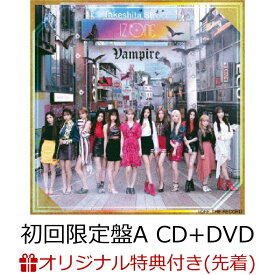 【楽天ブックス限定先着特典】Vampire (初回限定盤A CD+DVD) (ICカードステッカー付き) [ IZ*ONE ]