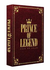 劇場版「PRINCE OF LEGEND」豪華版 Blu-ray【Blu-ray】 [ 片寄涼太 ]