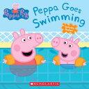 Peppa Goes Swimming PEPPA PIG PEPPA GOES SWIMMING (Peppa Pig) [ Eone ]