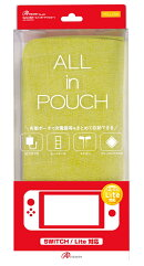 Switch/Switch Lite用 ALL in POUCH イエロー
