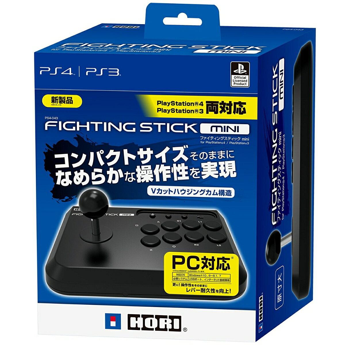 ファイティングスティックmini for PlayStation4/PlayStation3/PC