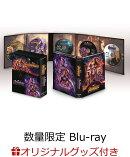【楽天ブックス限定】アベンジャーズ/エンドゲーム&インフィニティ・ウォー MovieNEXセット(数量限定)【Blu-ray】…