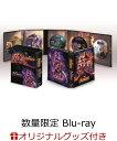 【楽天ブックス限定】アベンジャーズ/エンドゲーム&インフィニティ・ウォー MovieNEXセット(数量限定)【Blu-ray】+…