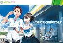 ROBOTICS;NOTES Xbox360限定版