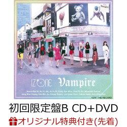 【楽天ブックス先着特典】Vampire (初回限定盤B CD+DVD) (ICカードステッカー付き)