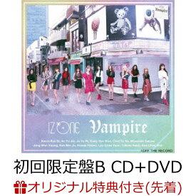 【楽天ブックス先着特典】Vampire (初回限定盤B CD+DVD) (ICカードステッカー付き) [ IZ*ONE ]