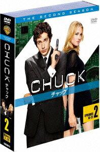 CHUCK/チャック<セカンド・シーズン> セット2 [ ザッカリー・リーヴァイ ]