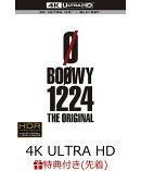 【先着特典】1224 -THE ORIGINAL-(4K Ultra HD Blu-ray + BD)(ステッカー付き)【4K ULTRA HD】