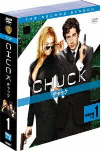 CHUCK/チャック<セカンド・シーズン> セット1 [ ザッカリー・リーヴァイ ]