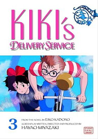 Kiki's Delivery Service Film Comic, Vol. 3 KIKIS DELIVERY SERVICE FILM CO (Kiki's Delivery Service Film Comics) [ Hayao Miyazaki ]
