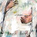 【先着特典】沿志奏逢 4(ステッカー) [ Bank Band ]