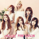 PINK SEASON (初回限定盤B CD+DVD)