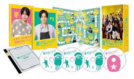 書けないッ!?~脚本家 吉丸圭佑の筋書きのない生活~ Blu-ray BOX【Blu-ray】 [ 生田斗真 ]