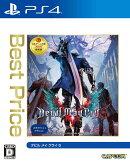 Devil May Cry 5 Best Price (デビル メイ クライ 5)