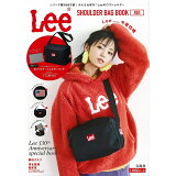 Lee SHOULDER BAG BOOK RED ([バラエティ])