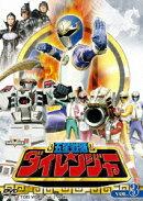 スーパー戦隊シリーズ::五星戦隊ダイレンジャー VOL.3