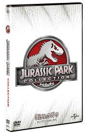 ジュラシック・パーク DVD コンプリートボックス(4枚組)【初回生産限定】 [ サム・ニール ]
