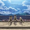 TVアニメ「進撃の巨人」オリジナルサウンドトラック [ 澤野弘之 ]