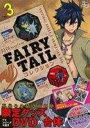 月刊 FAIRY TAIL コレクション Vol.3