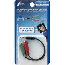 CYBER ・ ヘッドセット変換アダプター ( PS4 用) ブラック