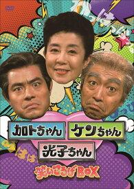 加トちゃんケンちゃん光子ちゃん 笑いころげBOX [ (趣味/教養) ]
