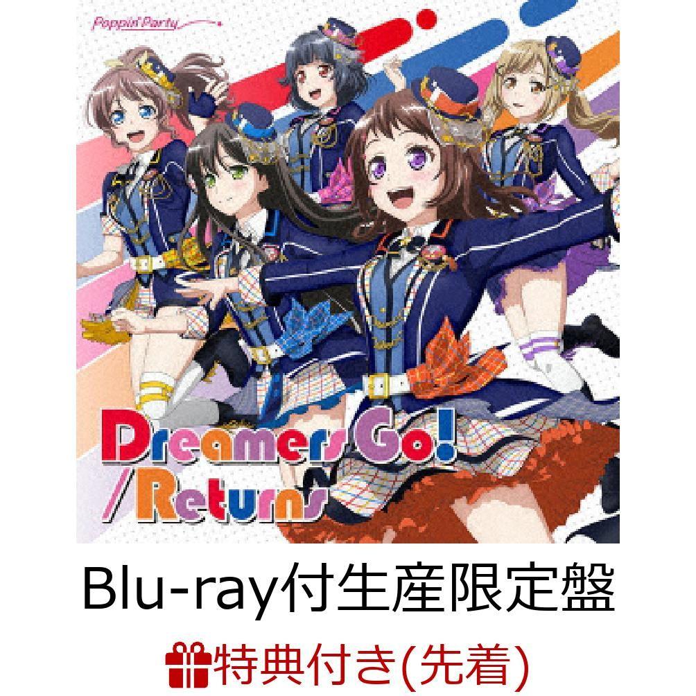 【6タイトル全巻購入対象&先着特典】Dreamers Go!/Returns【Blu-ray付生産限定盤】(キャラサイン入り描き下ろし収納BOX&L判ブロマイド付き) [ Poppin'Party ]