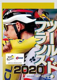 ツール・ド・フランス2020 スペシャルBOX【Blu-ray】 [ (スポーツ) ]