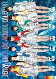 でんぱ組.incスクールカレンダー(2018.04→2019.03) ([カレンダー])