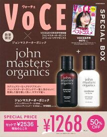 VOCE2019年8月号特別版 ジョンマスターオーガニック スペシャルヘアケアボックス [ 講談社 ]