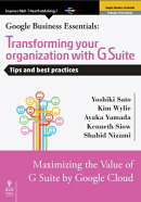 OD>Transforming your organization with G