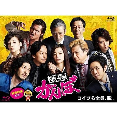 極悪がんぼ Blu-ray BOX 【Blu-ray】 [ 尾野真千子 ]