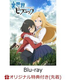 【楽天ブックス限定先着特典】裏世界ピクニック Blu-ray BOX下巻【Blu-ray】(オリジナルブロマイド3枚セット) [ 渡辺剛 ]