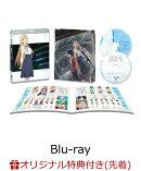 【楽天ブックス限定先着特典】裏世界ピクニック Blu-ray BOX下巻【Blu-ray】(オリジナルブロマイド3枚セット)