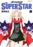 SHAMAN KING THE SUPER STAR(4)