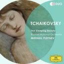 【輸入盤】 『眠れる森の美女』全曲 プレトニョフ&ロシア・ナショナル管弦楽団(2CD) [ チャイコフスキー(1840-18…