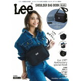 Lee SHOULDER BAG BOOK BLACK ([バラエティ])