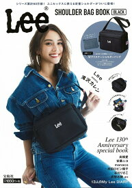 Lee SHOULDER BAG BOOK BLACK ([バラエティ])