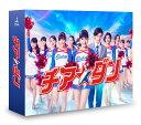 チア☆ダン Blu-ray BOX【Blu-ray】 [ 土屋太鳳 ]