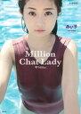 みぃ子1st写真集 Million Chat Lady [ 西條 彰仁 ]