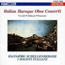 CREST 1000 358::イタリア・バロック・オーボエ協奏曲集ー2 [ シェレンベルガー イタリア合奏団 ]