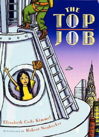 The_Top_Job