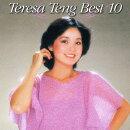得1000::テレサ・テン ベスト10