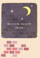 MOON BOOK(2008)