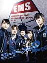 コード・ブルー ドクターヘリ緊急救命 2nd season DVD-BOX [ 山下智久 ]