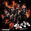 威風堂々〜B.M.C.A.〜 (YanKee5盤)