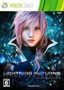 ライトニング リターンズ ファイナルファンタジーXIII Xbox360版