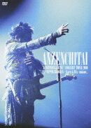 安全地帯 完全復活 コンサートツアー2010 Special at 日本武道館〜Starts & Hits〜「またね…。」