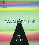 SAKANARCHIVE 2007-2011〜サカナクション ミュージックビデオ集〜