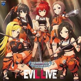 【楽天ブックス限定先着特典】THE IDOLM@STER CINDERELLA GIRLS STARLIGHT MASTER GOLD RUSH! 08 EVIL LIVE(ミニアクリルキーホルダー) [ (ゲーム・ミュージック) ]
