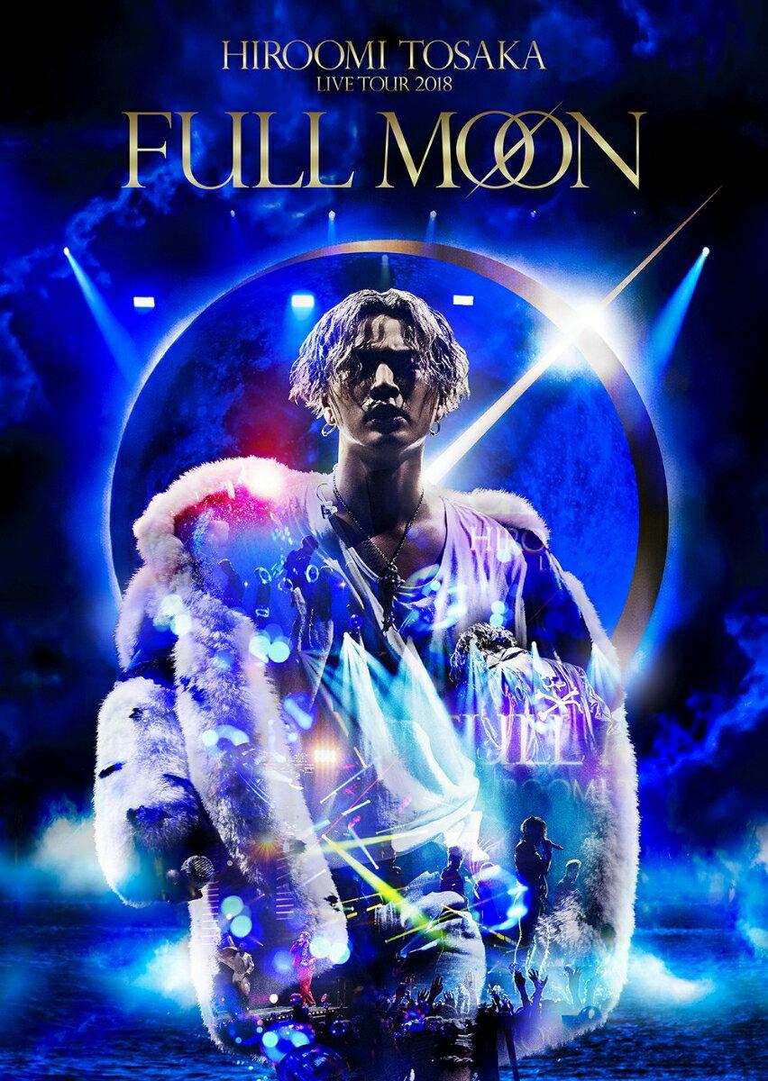 "HIROOMI TOSAKA LIVE TOUR 2018 ""FULL MOON"" DVD2枚組(スマプラ対応) [ HIROOMI TOSAKA ]"